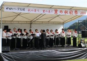 収穫祭2016-8れんげの会